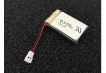 Akumulátor pro delší let Syma X5C